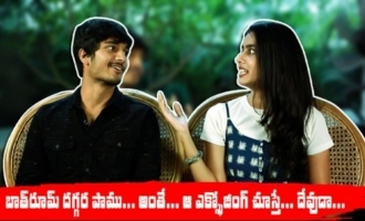 Mail Movie Team Interview Harshith Reddy