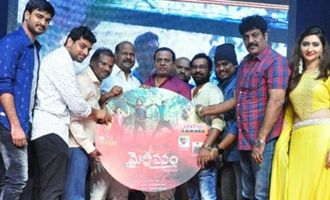 'Maithrivanam' Audio Launch