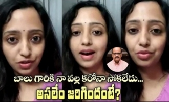 Singer Malavika Gives Clarity On SP Balasubramanyam Health Issue