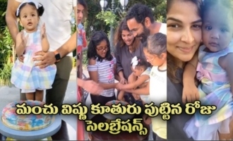 Manchu Vishnu Daughter Ayra's 11th Month Birthday Celebrations