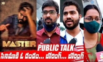 Master Public Talk