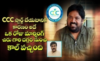 That's why CCC was launched.I got a call from Chiranjeevi garu one morning