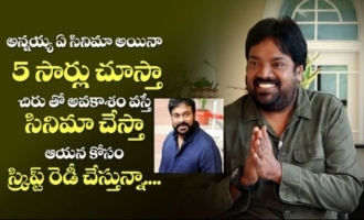 I watch Annayya's Movies Five Times Each.I am readying a Script for Annayya | MeherRamesh | IGTelugu