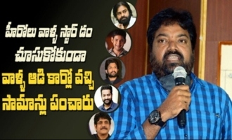 Director Meher Ramesh About Chiranjeevi ,Jr NTR, Mahesh Babu @ CCC Press Meet