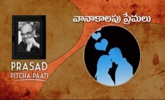 Monsoon love stories |l Prasad Pitcha Paati ll