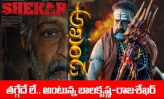 NBK and Rajasekhar busy with their shootings in outdoor