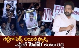 NTR Fans CM slogans at Thellavarithe Guruvaram pre release