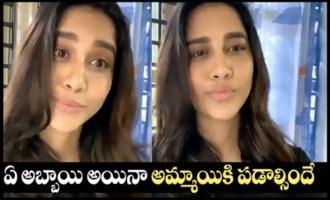 Nabha Natesh Superbly Imitating Sai Dharam Tej | SoloBratukeSoBetter | IG Telugu