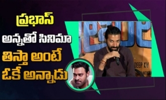 Director Nag Ashwin About His Movie With Prabhas