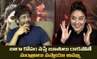Nagarjuna Hilarious Fun With Sreemukhi