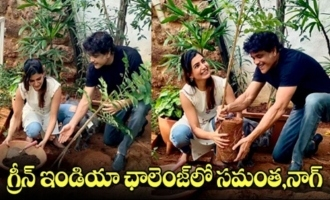 Nagarjuna And Samantha Accepts Akhil's Green India Challenge