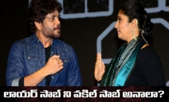 Nagarjuna About Pawan Kalyan Vakeel Saab At Wild Dog Movie Base Camp Event