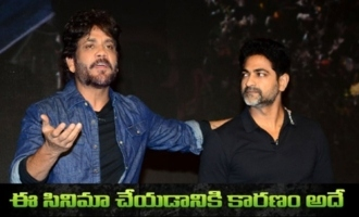 Akkineni Nagarjuna About Wild Dog Movie