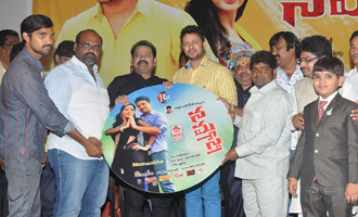 'Namasthe' Audio Launch