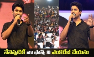 Nani Sensational Comments At Tuck Jagadish Parichaya Veduka