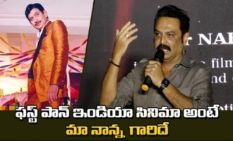 Sr Actor Naresh About Super Star Pan India Movie