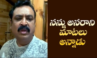 Actor Naresh Reacts On Vijaya Ranga Raju Comments