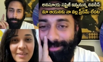 Actor Navdeep Super Funny LIVE Conversation with Anchor Anasuya
