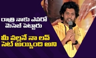 Naveen Polishetty Funny Speech