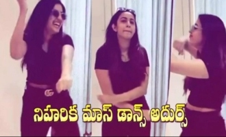 Niharika Konidela Dance With Her Friend