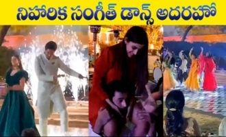 Niharika And Chaitanya Superb Dance At Sangeet Party