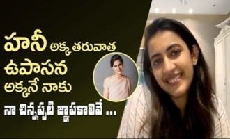 Upasana akka is next only to Honey akka : Niharika
