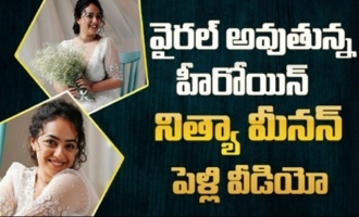 Nithya Menen marriage video VIRAL on social media