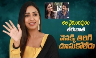 Haven't turned back after Ala Vaikunthapurramuloo Movie : Nivetha Pethuraj
