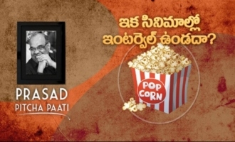 No Interval for films