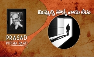 Nobody could take your chances ll Prasad PitchaPaati