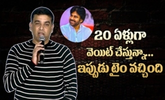 Dil Raju About Pawan Kalyan Movie @ Prati Roju Pandaage Movie Pre Release