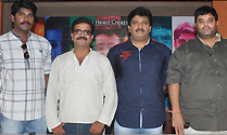 'Panchamukhi' First Look Launch