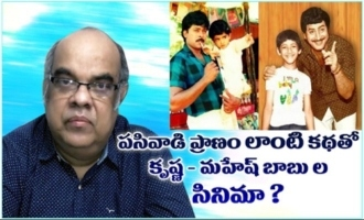 Krishna-Mahesh Babu Movie on The Lines of Pasivaadi Praanam?