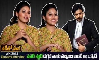 Pawan Kalyan Vakeel Saab Movie Anjali Exclusive Interview