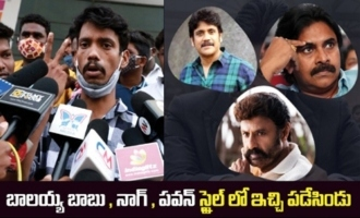 Pawan Kalyan Fan Imitates Nagarjuna and Balakrishna