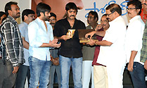 'Police Paparao' Audio Launch