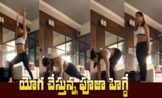 Pooja Actress Pooja Hegde Doing Yoga At Home