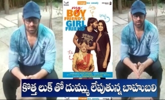 Prabhas Launches Actor Krishnudu New Production
