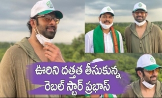 Rebel Star Prabhas Adopts 1650 Acres Of Forest Land