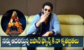 Rebel Star Prabhas Shows His Love Towards On Japan Fans