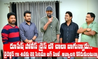 Prabhas Launched Maar Maar Ke Lyrical Song | 22 Movie | Rupesh Kumar | Shiva Kumar