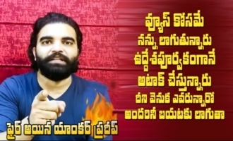 Anchor Pradeep Machiraju Revels Truth Behind The Allegations | Anchor Pradeep About Allegations