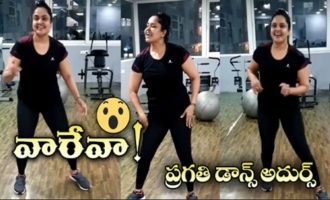 Actress Pragathi Superb Dance At GYM