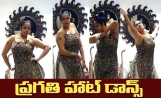 Actress Pragathi Amazing Dance At Home
