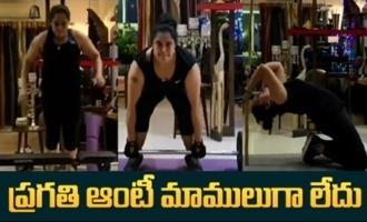 Artist Pragathi Gym Workout Video
