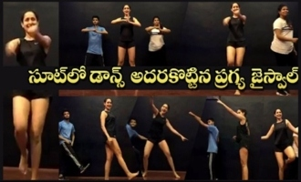Actress Pragya Jaiswal Dance Practice Video