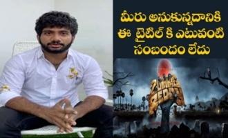 Prasanth Varma about Zombie Reddy Controversy | Zombie Reddy | #PV3 | IG Telugu