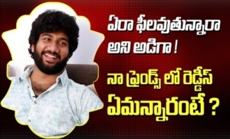 Director Prashant Varma about Zombie Reddy title issues and His Reddy Friends reaction