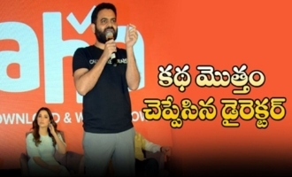 11th Hour Director Praveen Sattaru Speech
