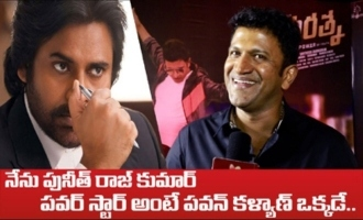 Exclusive: Power Star is always Pawan Kalyan …  I am Just Puneeth Rajkumar